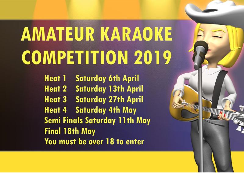 Karaoke Comp 2019